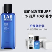 LAB SERIES 朗仕 蓝宝瓶男士爽肤水 200ml(赠洁面7ml+蓝宝瓶6ml+化妆棉)