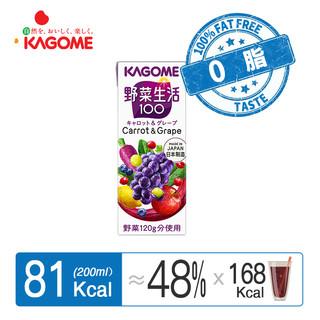 日本kagome可果美母婴多酚葡萄味营养低卡0脂混合果蔬汁饮料12瓶
