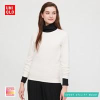 UNIQLO 优衣库 428328 女士圆领运动套头衫