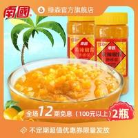 【厂商直发】南国海南黄灯笼辣椒酱500g*2香辣型蒜蓉香辣酱下饭酱