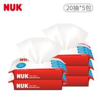 NUK 儿童婴儿湿巾超厚特柔宝宝湿巾 20片装 5包