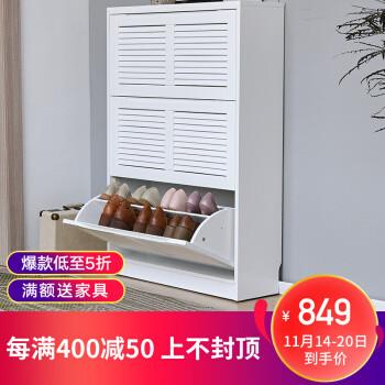 JIAYI 家逸 实木鞋柜玄关柜 18cm三翻斗胡桃色(0-1点584元)