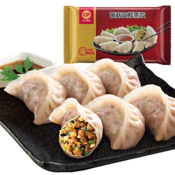 正大(CP) 菌菇三鲜蒸饺 690g 30只装 饺子 煎饺 火锅食材 早餐方便菜 *7件