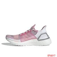 限尺码:Adidas 阿迪达斯 B75881 女士运动鞋