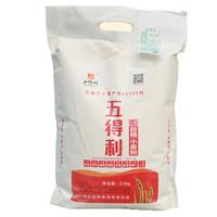 五得利 面粉 2.5kg