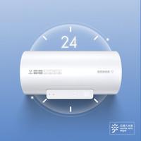 VIOMI 云米 VEW6010 电热水器 60L