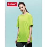 Baleno 班尼路 28001348 男女款基础款圆领棉质T恤