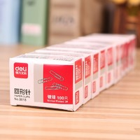 deli 得力 0018 回形针 100枚/盒