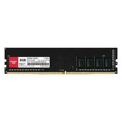 百亿补贴:Gloway 光威 弈 DDR4 3000MHz 台式机内存条 8GB
