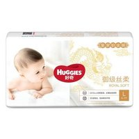 HUGGIES 好奇 皇家铂金装 婴儿纸尿裤 L4片 *3件