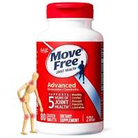 Schiff 旭福 MoveFree 益节维骨力 含1500mg氨糖软骨素红瓶 80粒