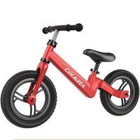 Cakalyen 儿童滑步无脚踏自行车 12寸
