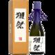 獭祭 清酒 二割三分 纯米大吟酿 720ml 689元包邮(双重优惠)