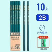 M&G 晨光 AWP35715 六角2B铅笔 经典绿杆 10支装 送卷笔刀