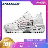 Skechers斯凯奇ENERGY厚底老爹鞋熊猫鞋女士小白鞋运动鞋149052 *3件