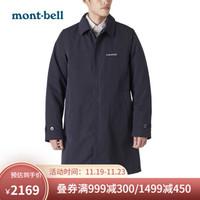 montbell 秋冬新款户外男士多功能三合一保暖羽绒大衣防风防静电外套 1101579 黑色 L