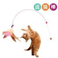 移动专享: 逗猫棒 钢丝羽毛款 90cm