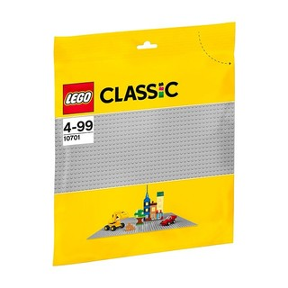 乐高(LEGO)积木玩具小颗粒地板10701创意灰色地板
