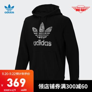 阿迪达斯官网 adidas 三叶草 Culture Hoody 男装运动卫衣GT4356 黑色 M(参考身高:179~185CM) *3件