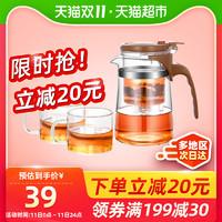 绿珠飘逸杯家用玻璃茶具办公室过滤茶水分离冲茶器泡茶壶沏茶杯