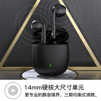 iKF Find Pro 第三代 真无线蓝牙耳机