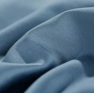 MERCURY 水星家纺 新甄贵纯棉床上四件套 蓝色 1.5m床