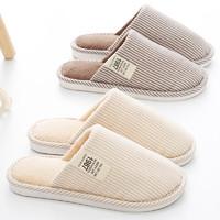 优势蓝  TM3320 男女情侣室内防滑棉拖鞋