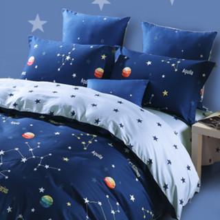 MERCURY 水星家纺 全棉印花三件套 1.2m床 辰星