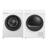 MIJIA 米家 洗烘套装 XQG100MJ101W滚筒洗衣机10kg+H100MJ101W热泵烘干机10kg 白色