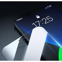 朗客 iPhone6-11系列 钢化膜 3片
