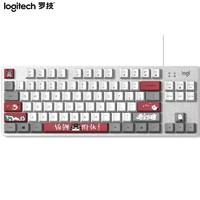 Logitech 罗技 K835 机械键盘 84键 白色 红轴