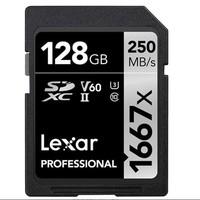 Lexar 雷克沙 1667x 128GB SDXC UHS-II 存储卡