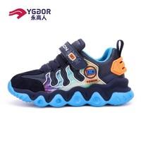 Yogon 永高人 儿童时尚休闲鞋