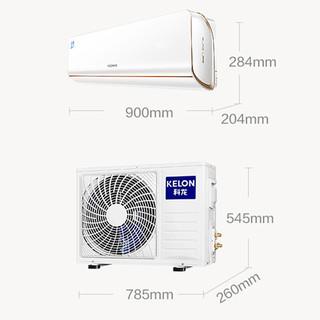 KELON 科龙 玉叶系列 KFR-35GW/MJ2-X1 1.5匹 变频 壁挂式空调 白色