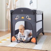 开箱评测:小米推出贝影随行折叠便携多功能婴儿床,智能快捷安装,给孩子一个移动的家
