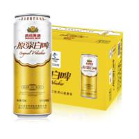 YANJING BEER 燕京啤酒 原浆白啤 500ml*12听