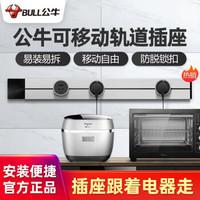 [厨房到底应该怎么装]--这些坑你入了吗?实用小技巧帮你装出完美厨房!