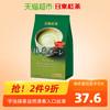 【进口】日本日东红茶北海道皇家抹茶风味奶茶粉120g代餐冲饮饮品