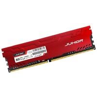 JUHOR 玖合 星辰 DDR4 2400MHz 台式机内存 8GB