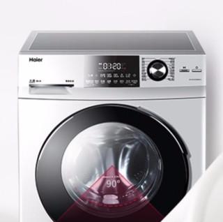 Haier 海尔 EG10014BD959WU1 家用滚筒洗衣机 10kg