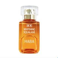 HABA 鲨烷美白美容油 15ml *3件