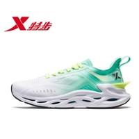 XTEP 特步 氢风科技3.0 880219110092 男士跑鞋