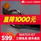 华为手表Watch GT运动智能手表3原装2pro男女士防水手环1雅致白抖音同款官方旗舰店正品 599元
