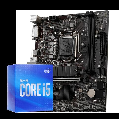 MSI 微星 B460M-BOMBER+酷睿i5-10400 主板CPU套装
