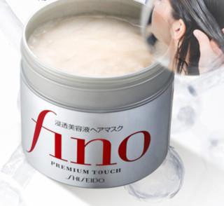Shiseido 资生堂FINO 透润美容液发膜 230g*3