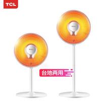 TCL TN-S08P 取暖器 台地两用