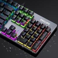 聚划算百亿补贴:PHILIPS 飞利浦 8404机械键盘