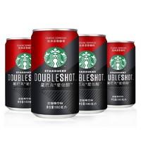 STARBUCKS 星巴克 星倍醇浓咖啡 经典+摩卡(各两组)180ml*6瓶*4组/件