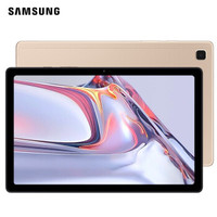 SAMSUNG 三星 Galaxy Tab A7 10.4英寸平板电脑 3GB+32GB LTE