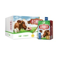 Laciate 兰雀 高钙纯牛奶 200ml*10盒